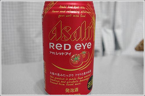 発売されたばかりの「アサヒレッドアイ」を早速飲んでみた