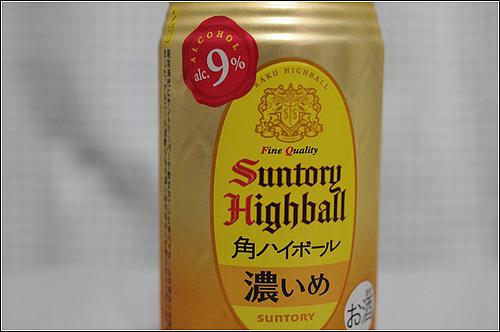 発売されたばかりの「角ハイボール缶〈濃いめ〉」を早速飲んでみた