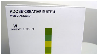 ADOBE CREATIVE SUITE 4 WEB STANDARDを入手