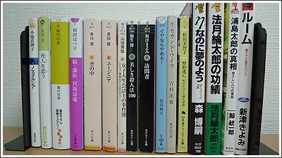 2009年読んだ本たち その8