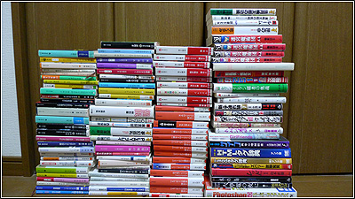 2009年処分する本は全部で108冊(笑