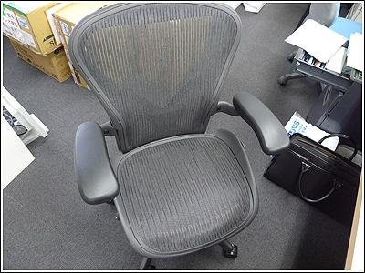 アーロンチェア(Aeron Chair)が懐かしい・・・