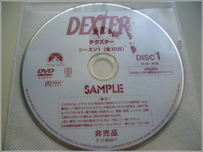DEXTER(デクスター)はシリアルキラーーの物語じゃなかった
