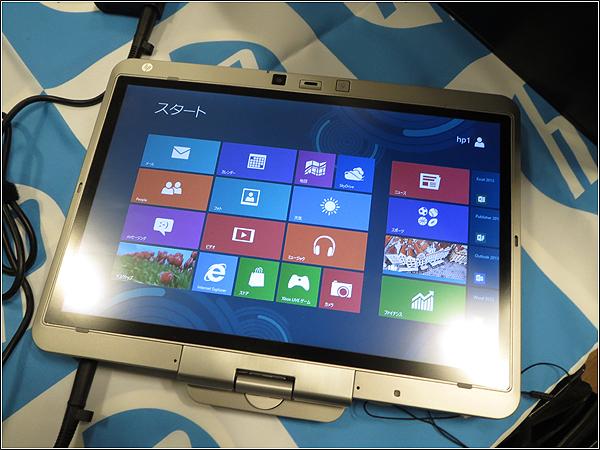 リンクシェア主催の「パソコンフェア2012」でWindows 8搭載パソコンに触れてきた!!