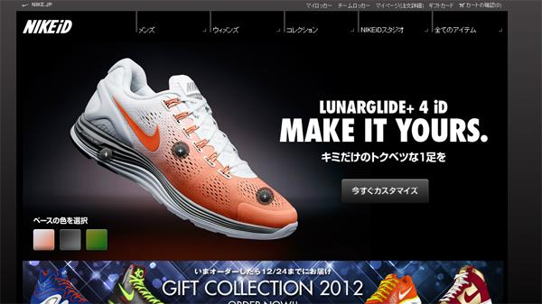 Nike Air Zoom Flight Five iDのジェイソン・キッドロゴモデルはNIKEiDで買える!