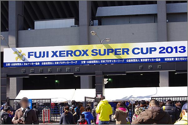 富士ゼロックススーパーカップ、サンフレッチェ広島VS柏レイソル戦観戦