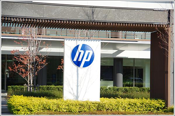 日本HPの福袋セールのお得感が半端ない!!