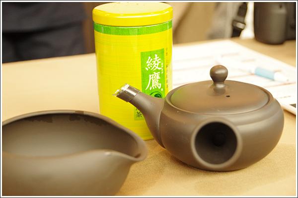 待つこともお茶の楽しみのひとつ「綾鷹茶会」で上林春松本店の美味しいお茶の淹れ方を体験