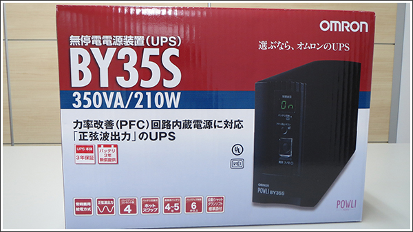 無停電電源装置(UPS)が1万円台で買えるなら、家庭用に普及する日も近い?