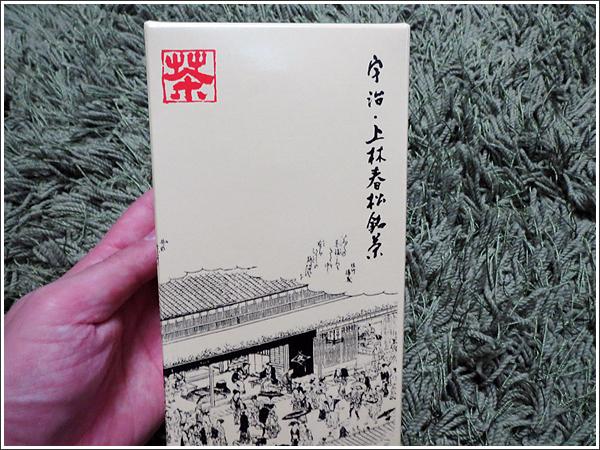 上林春松本店からオリジナルの茶葉が届きました!!