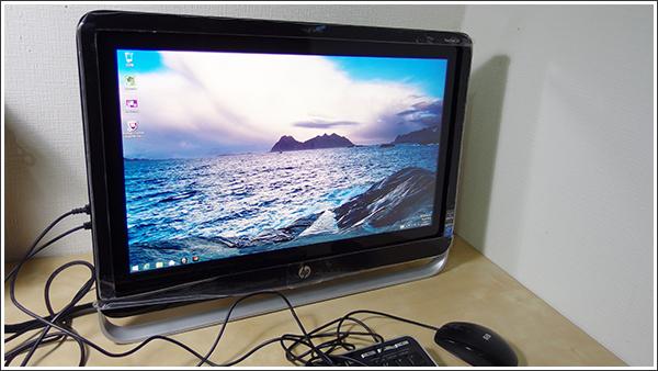 HP Pavilion 22-h140jp/CT TouchSmartはオールインワンPCで唯一の東京生産!!