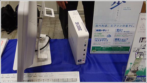 エプソンダイレクトのゼロスピンドルデスクトップパソコン「Endeavor ST170E」は小さくてスゴイ奴!!