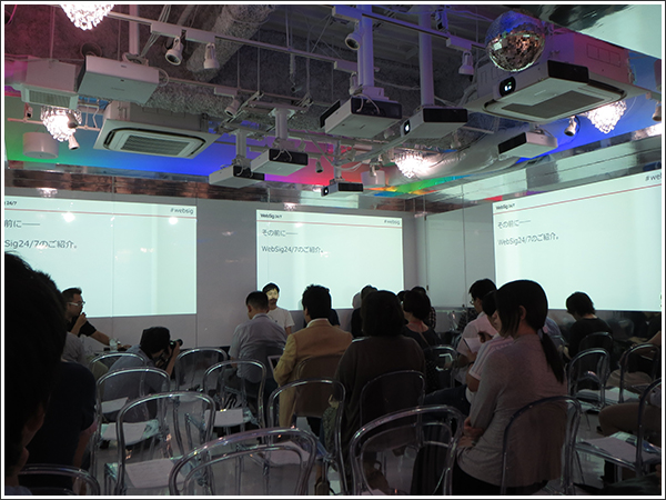 WebSig分科会2014 vol.2「日本のソーシャルネットワーク10年」に参加、ソーシャルで大きく変わったな…