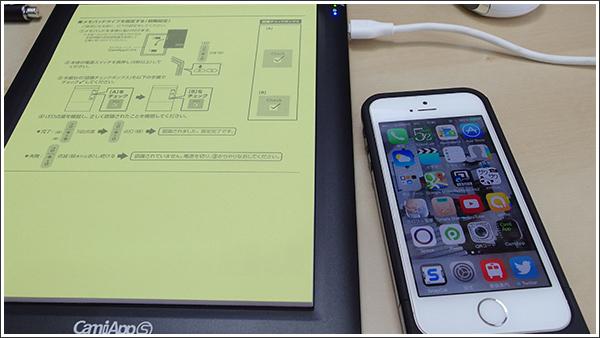 CamiApp Sは字が汚いorくせ字だと文字認識機能はうまく機能しない模様