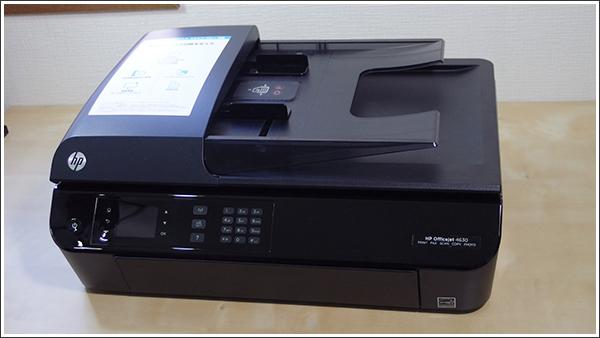 HP Officejet 4630レビュー(目次)