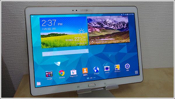 Androidタブレット「GALAXY Tab S」のカメラ設定が何気に充実