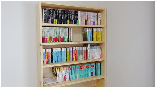 本棚屋の本棚はセミオーダーではなく、フルオーダーも可能!!