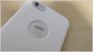 elago S6 Slimfit for iphone6