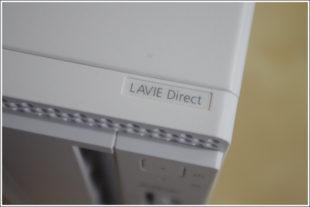 LAVIE Direct DT