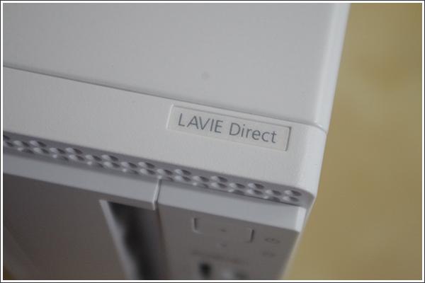 コンパクトで拡張性も高いLAVIE Direct DT