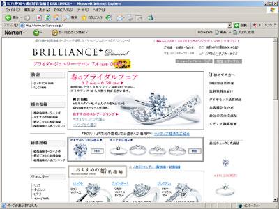 「BRILLIANCE+」で購入する意味とターゲット