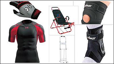 運動をサポートする製品を扱うECサイト3つ