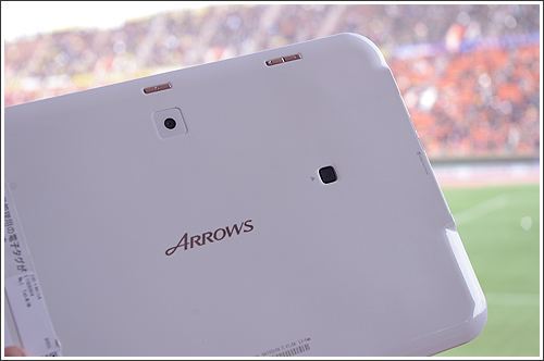 富士通 WEB MARTの「ワケあり品」にARROWS Tab-WiFiが追加!!