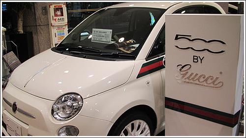 FIAT 500 By Gucciが広島三越に!