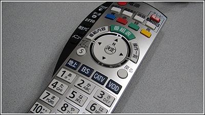ケーブルテレビ導入でついに我が家も地デジ化!!