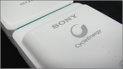 SONY CycleEnergy「CP-A2L」いいかも