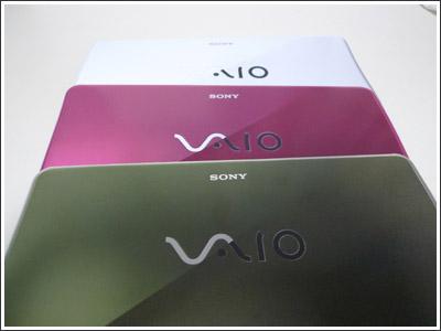 Sonyの小型PC、VAIO type P入手(紙だけど)