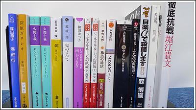 2009年読んだ本たち その4