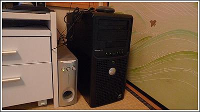Dell PowerEdge T105 お試し中