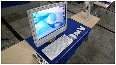 富士通の一体型PC「FMV-DESKPOWER Fシリーズ」は超シンプル