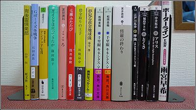 2009年読んだ本たち その9