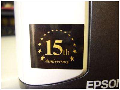 エプソン・ダイレクトは15周年記念キャンペーン中