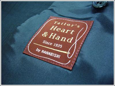 ハンサム・スーツは洋服の青山だけど・・・