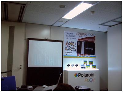 モバイルインスタントプリンタ~ポラロイド「PoGo」ブロガーミーティングに参加しました