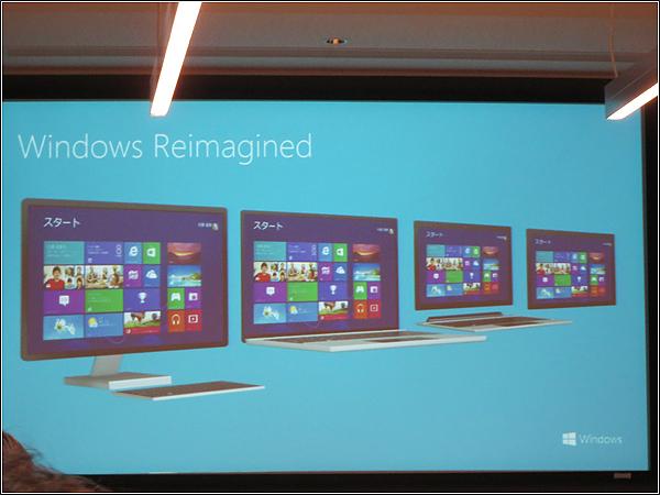 パソコンの操作感をリセットする必要がある「Windows8」