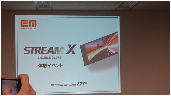 イー・アクセスの最新LTE対応のスマホ「STREAM X(GL07S)」は全部載せの凄い端末だった!