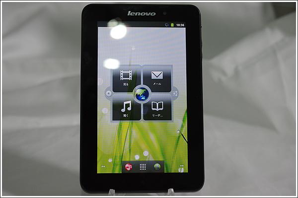 レノボ7インチタブレット「IdeaTab A1000」と「IdeaTab A2107A」を比較してみる