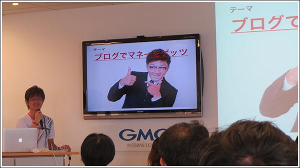 節目のとなる「第10回東京ブロガーミートアップ」は内容てんこ盛りの6時間!! #tbmu
