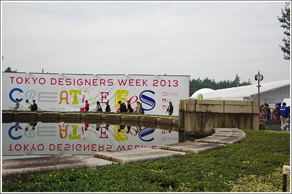 TOKYO DESIGNERS WEEK 2013で若手デザイナーたちの勢いを感じてきた!! Photo by PENTAX K-3