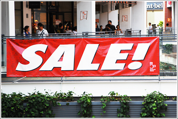 「adidas Online Shop」と「Reebok ONLINE SHOP」の特別クーポンコード入手!!