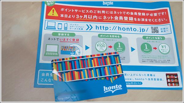 hontoで工学部・水柿助教授 完結3巻セットの1巻分が無料だって!?