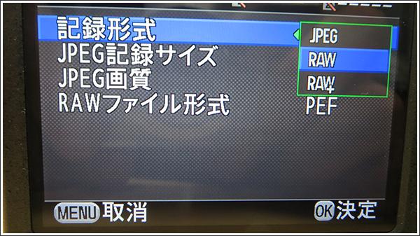 Windows 7で「RAW画像」をサムネイル表示するにはMicrosoftカメラコーデックパックが必要