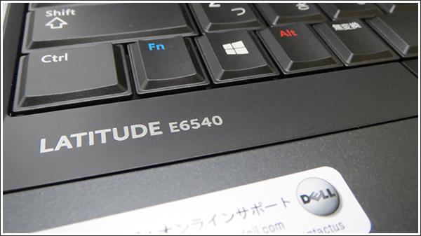 DELLのビジネス向けノートPC Latitude E6540はフルHDモデルも購入可能