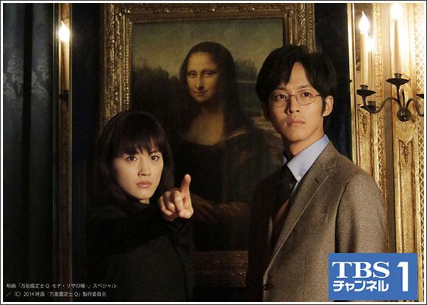 咲さん、雪穂に再び会える!TBSチャンネル1で綾瀬はるかさん出演のドラマ・映画が一挙に放送される!