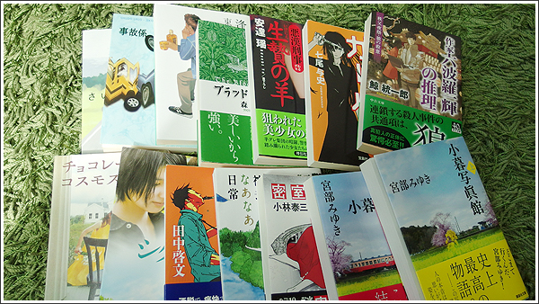 2014年5月の読了数は14冊、予想外にいいペースで読むことができました