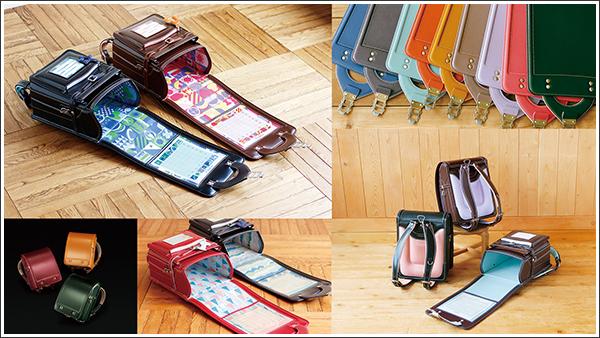土屋鞄製造所が来春(2015年度)新入生向けのランドセルの注文販売を7月1日より開始!!